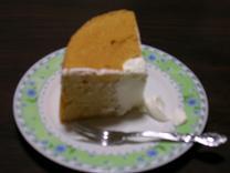 2008.11.10-cake1.jpg