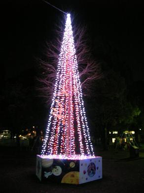 2008.11.28-illumi4.jpg