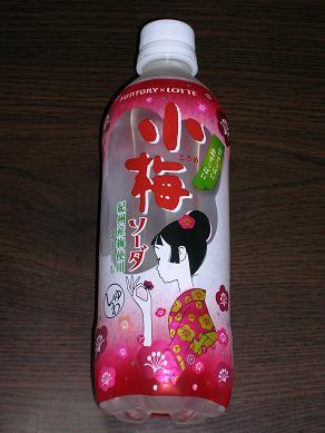 2008.3.02-drink1.jpg
