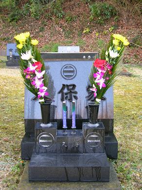 2008.3.31-hakamairi1.jpg