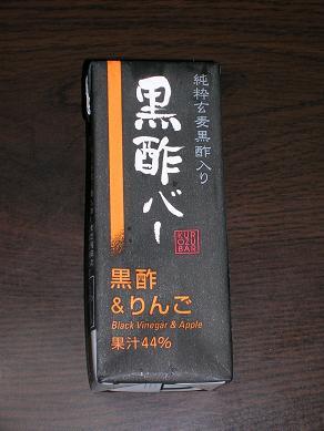 2008.5.29-kurozu.jpg