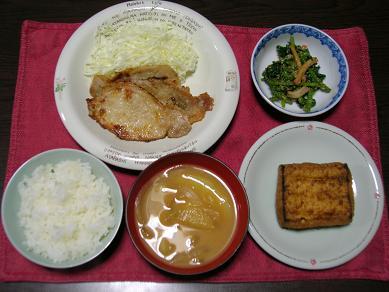 2009.10.21-y.JPG