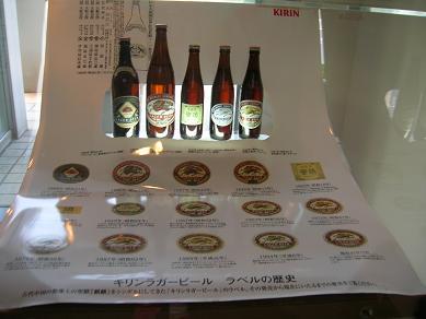 2009.10.31-taiken3.JPG