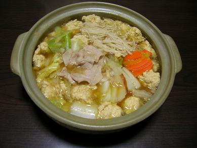 2009.12.20-y1.JPG