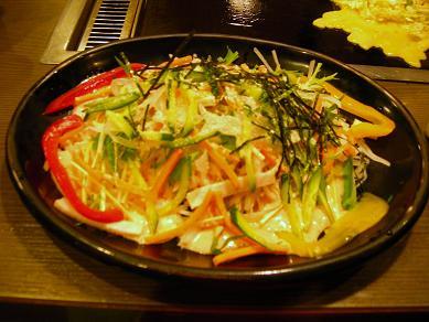 2009.5.31-salad.jpg