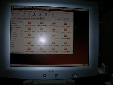 2009.6.29-ubuntu2.JPG