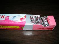 2009.7.30-gum2.JPG