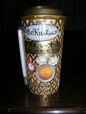 2009.7.31-drink1.JPG