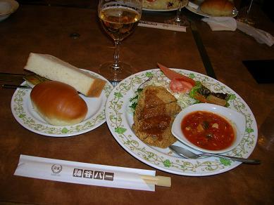 2010.1.15-lunch.JPG