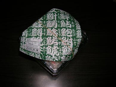 2010.1.15-y1.JPG
