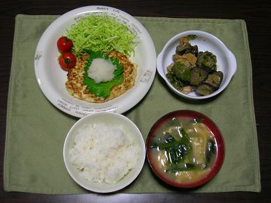 2010.1.19-y.JPG