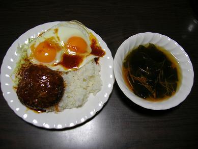 2010.12.20-y.JPG