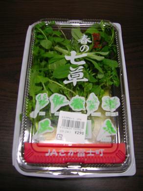 2011.1.07-nanakusa.JPG