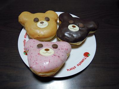 2011.1.12-doughnut.JPG