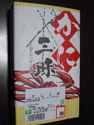 2011.3.26-y1.JPG