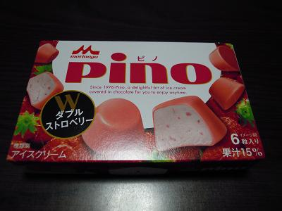 2011.4-ice1.JPG