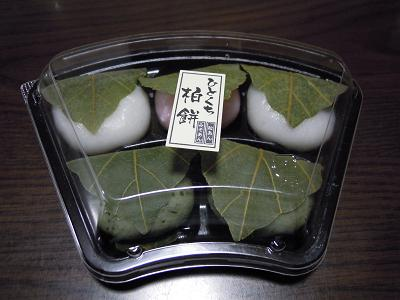 2011.5-kashiwamochi1.JPG
