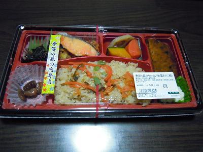 2011.5.14-y.JPG